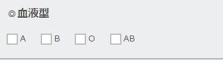 ワクワクメールプロフィール検索血液型