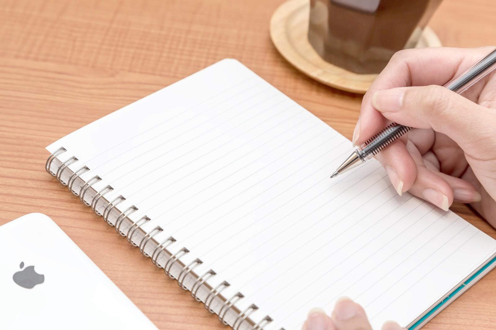 出会い系サイトで日記を書けば女性の好感度が上がり反応が良くなる
