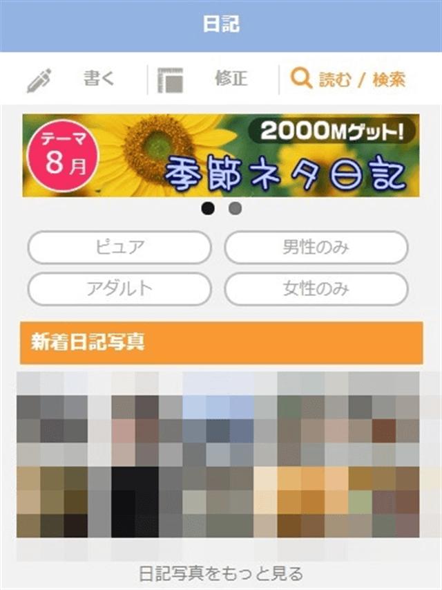 PCMAX日記
