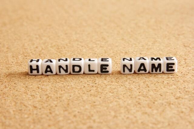 出会い系のニックネームはどんな名前を付けたら良いのか?