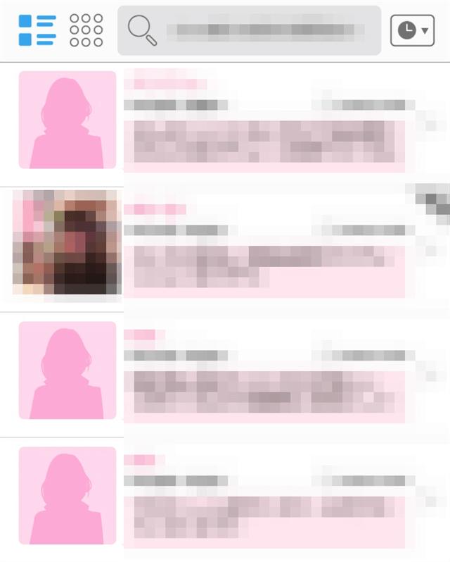 ハッピーメールアプリ顔写真なし検索